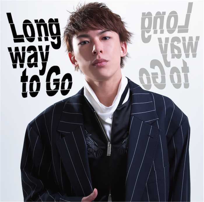 【EC限定盤】北園涼 1st Single「Long way to Go」
