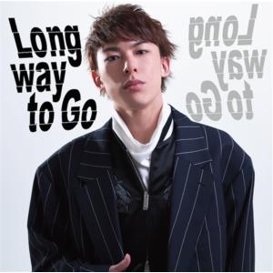 【EC限定盤】北園涼 1st Single「Long way to Go」