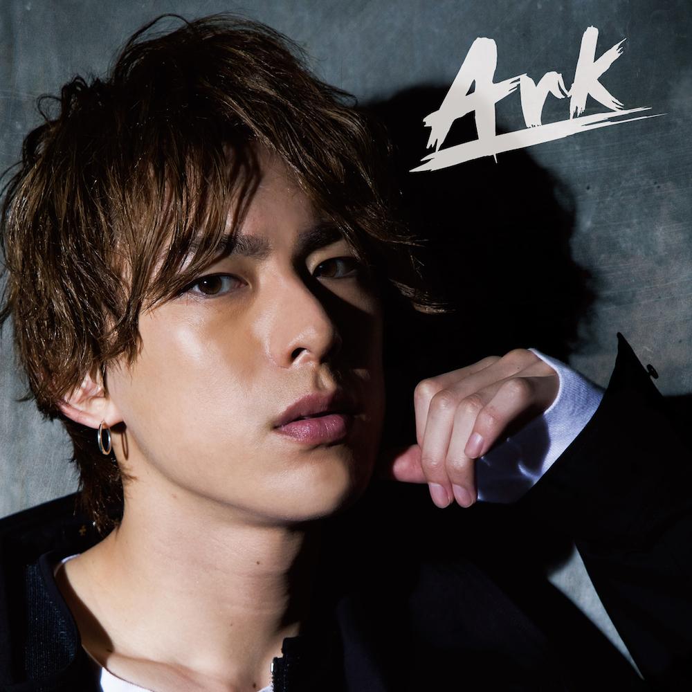 北園涼直筆サイン入りアナザージャケット付き「Ark」