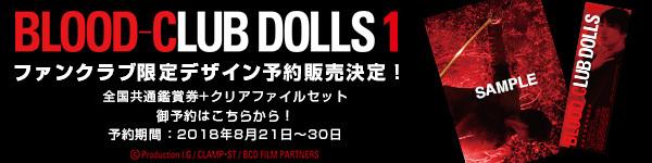 Kitazono_banner_0816-2