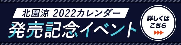 Bnr20210811__1_